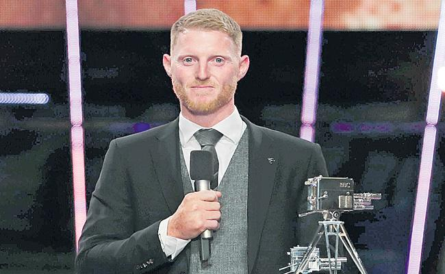 BBC Most Valuable Player Ben Stokes - Sakshi