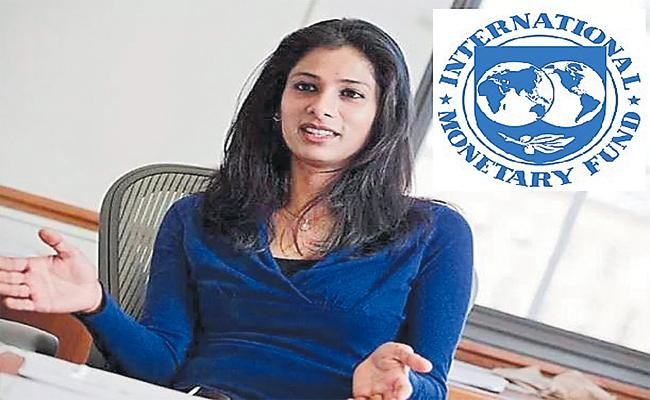 IMF Economist Geetha Gopinath Advice on Banks Purges - Sakshi