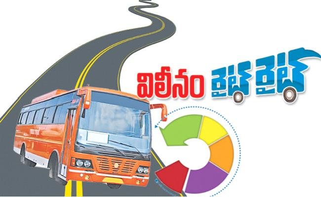 APSRTC Employees Happy With YS Jagan Announcement - Sakshi