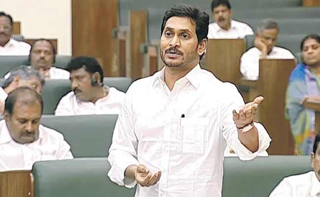 YS Jagan Moots Three Capitals For Andhra Pradesh At Amaravati And Vizag And Kurnool - Sakshi
