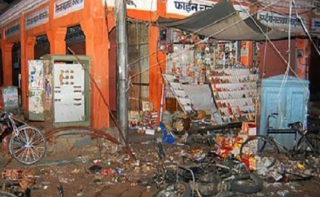 Four Convicted in Jaipur Bomb Blast Case - Sakshi