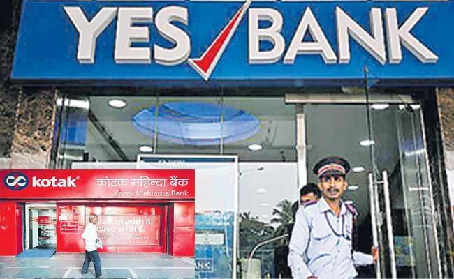 Kotak Mahindra Bank Best Suited To Buy YES Bank - Sakshi