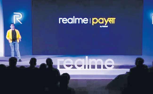 RealMe Has Entered The Financial Services Sector - Sakshi