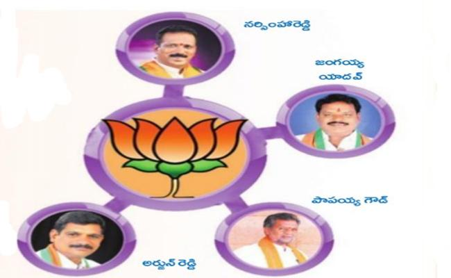 4 BJP Leaders From Rangareddy On Race For BJP District President - Sakshi