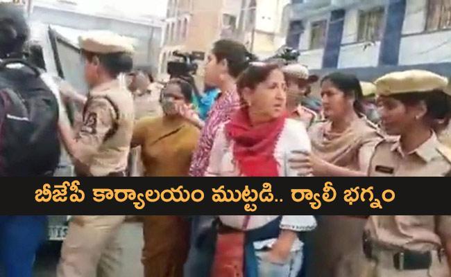Left Parties Protest Against Citizenship Amendment Act - Sakshi