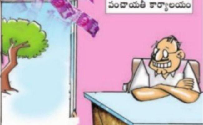 Full Funds For Panchayats - Sakshi