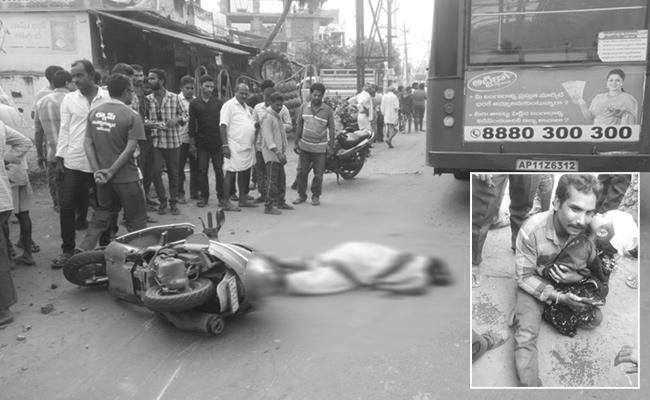 Woman Killed In Road Accident - Sakshi