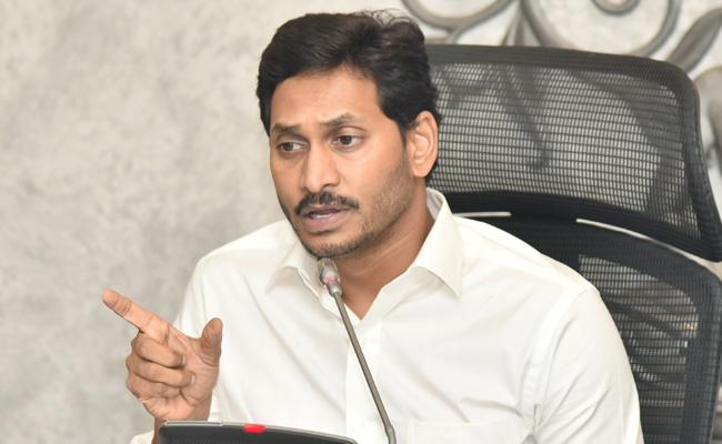 Cm Jagan Ordered To Officials About No compromise In Quality Of Rice - Sakshi