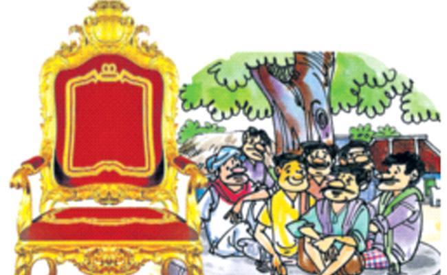 Preparing For Local Elections - Sakshi