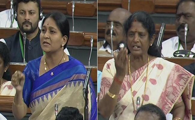 MP Vanga Geetha Comments Over Disha Incident in Lok Sabha - Sakshi
