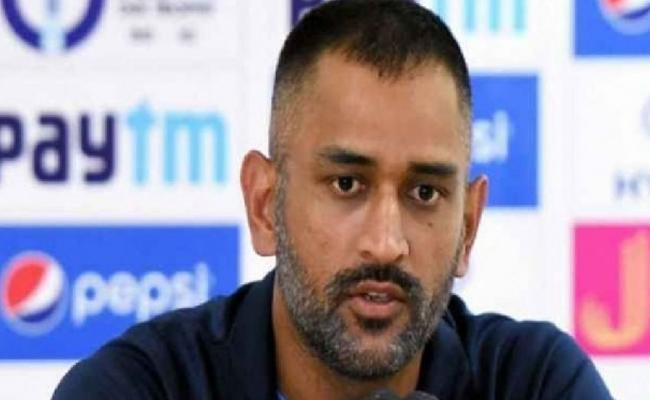 Dhoni Under Serious Trouble After People Register FIRs Against Him - Sakshi