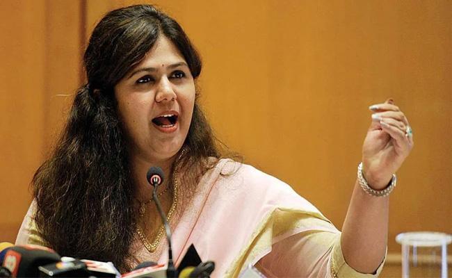 BJP Leader Pankaja Munde Facebook Post Raises Eyebrows - Sakshi