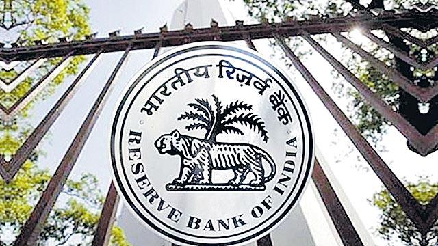RBI may go for another rate cut as GDP slows - Sakshi
