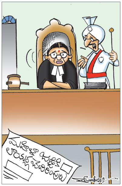 Sakshi Cartoon 02-12-2019