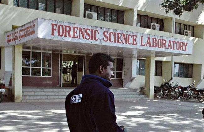 Modernization of Forensic Science Laboratories approved - Sakshi