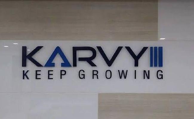 BSE NSE suspend Karvy Stock Broking trading - Sakshi