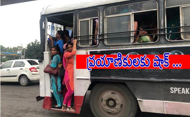 TSRTC Bus Ticket Charges Hike From Today Onwards - Sakshi