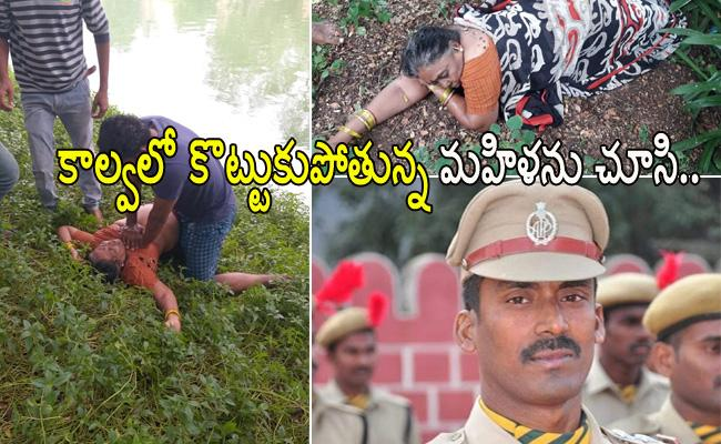 Traffic SI Arjun Saves Woman Life - Sakshi