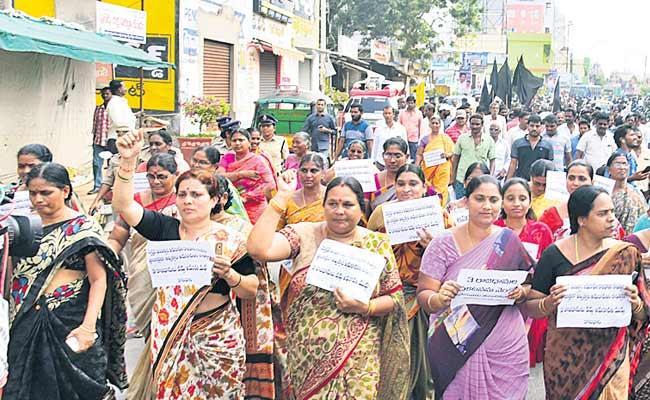 Capital Villages The Bandh Ended Peacefully - Sakshi