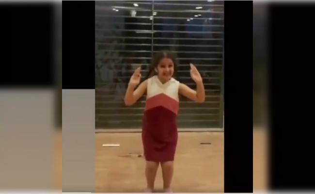 Sitara Dancing To Sarileru Neekevvaru Song - Sakshi