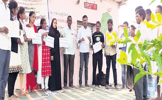 Guidelines To Migrant Workers - Sakshi