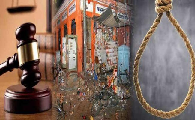 jaipur Bomb Blasting Case Four Convicts Sentenced To Death - Sakshi