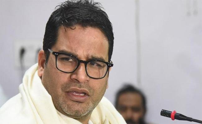 Implementation is Impossible Without States Cooperation: Prashant Kishor - Sakshi