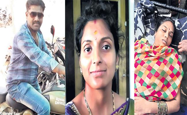 Four Members Commits Suicide in Hyderabad - Sakshi