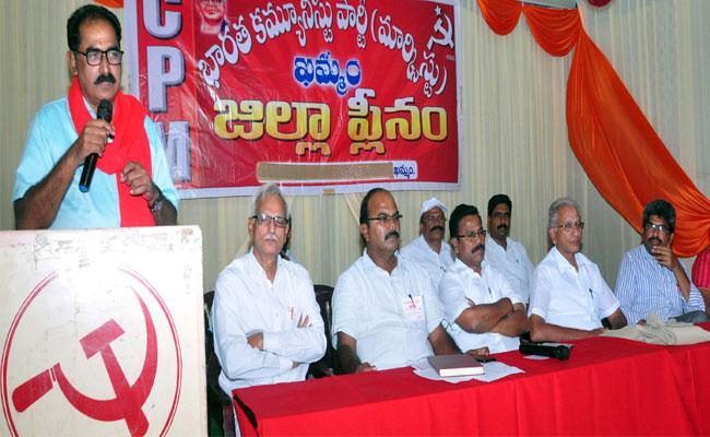 CPM State Secretary Tammineni Veerabhadram Slams On BJP - Sakshi