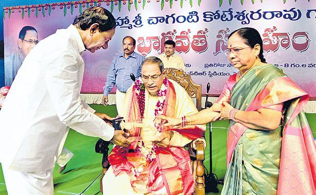 KCR At The Closing Ceremony Of Chaganti Pravachanalu - Sakshi