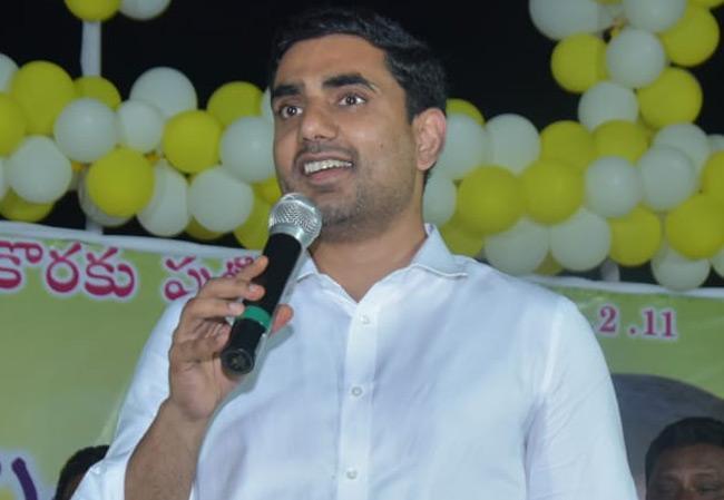Nara Lokesh Birthday Wishes to AP CM YS Jagan - Sakshi