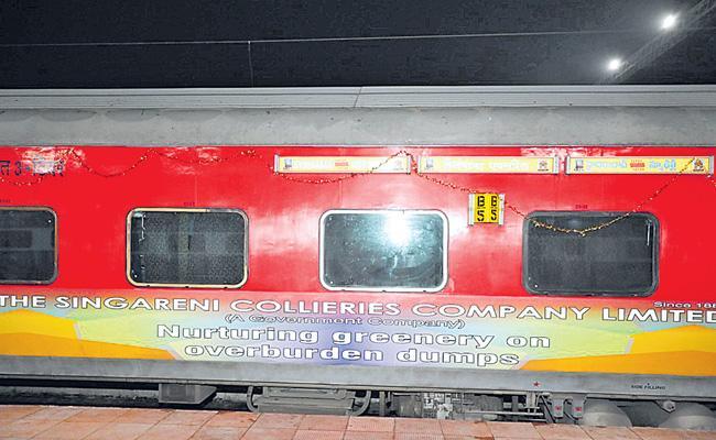 Singareni Information Displays On Telangana Express - Sakshi