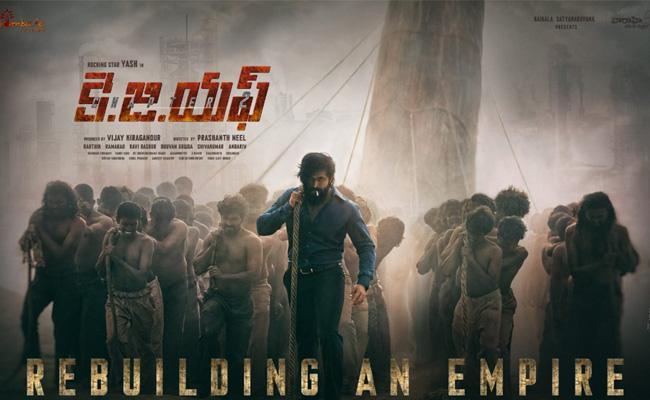 KGF Chapter 2 first look out - Sakshi
