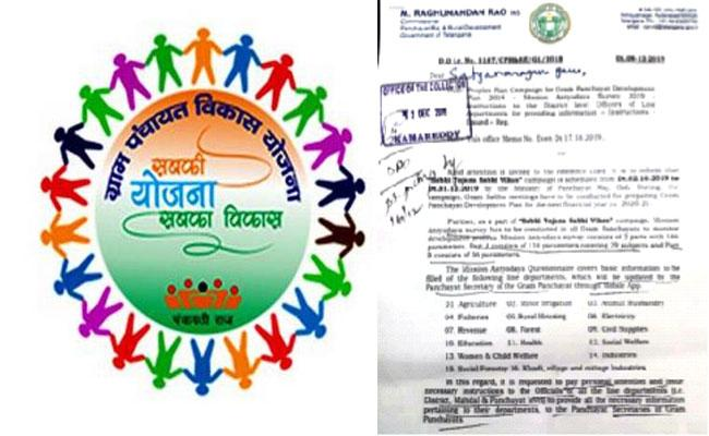 Mission Antyodaya Survey In Nizamabad District Villages - Sakshi