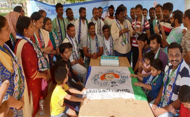 YSRCP Dubai Wing Celebrates CM YS Jagan Mohan Reddy Birthday - Sakshi