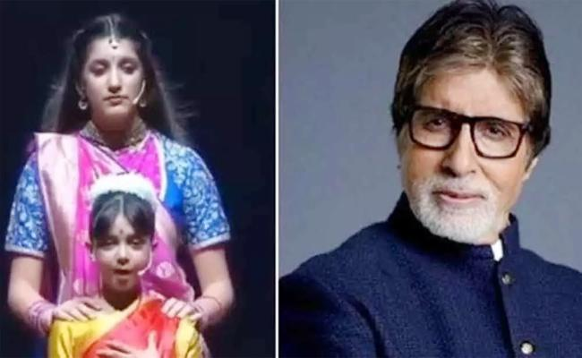 Amitabh Bachchan Shares Video Of Aaradhya Speech For Women - Sakshi
