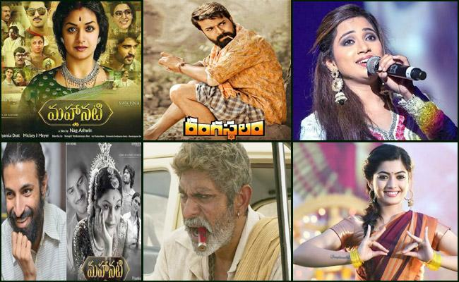 Filmfare Awards South 2019 Full List - Sakshi