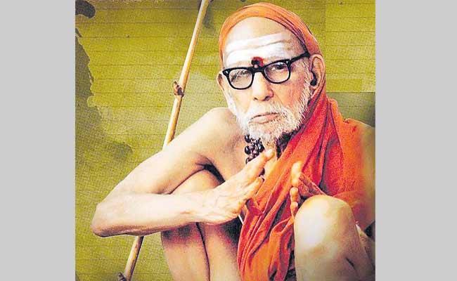 Devotional Storys of Chandrashekarendra Saraswati  - Sakshi