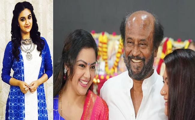 Keerthy Suresh in Rajinikanth Movie - Sakshi