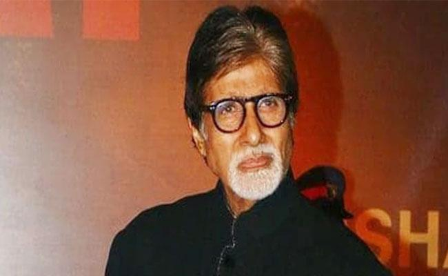 Amitabh Bachchan Said Not Attending National Award Ceremony Because Of Unwell - Sakshi