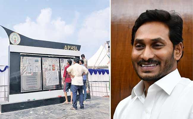 YS Jaganmohan Reddy Opening Kadapa Steel Plant - Sakshi