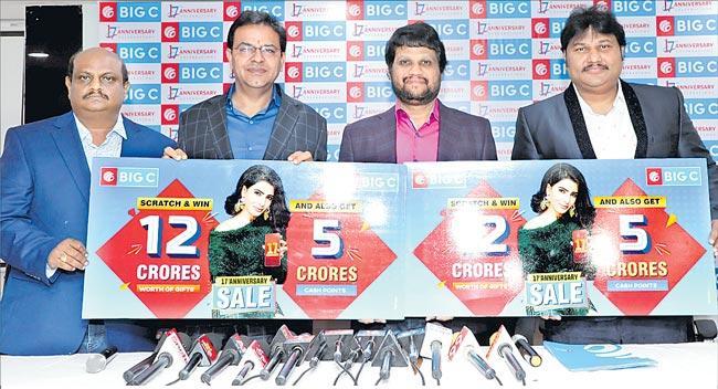 Big C Services IN Online - Sakshi