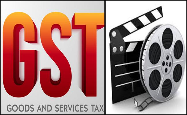 GST Raids On Tollywood Directors And producers - Sakshi