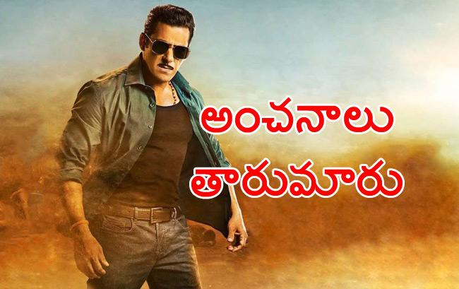 Dabangg 3 Movie Day Four Box Office Report - Sakshi