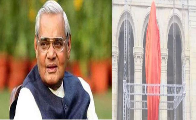 PM Modi To Unveil Vajpayee Statue In Lucknow - Sakshi