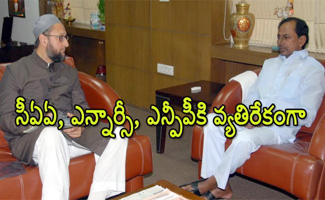 MIM Chief Asaduddin Owaisi to Meet CM KCR - Sakshi