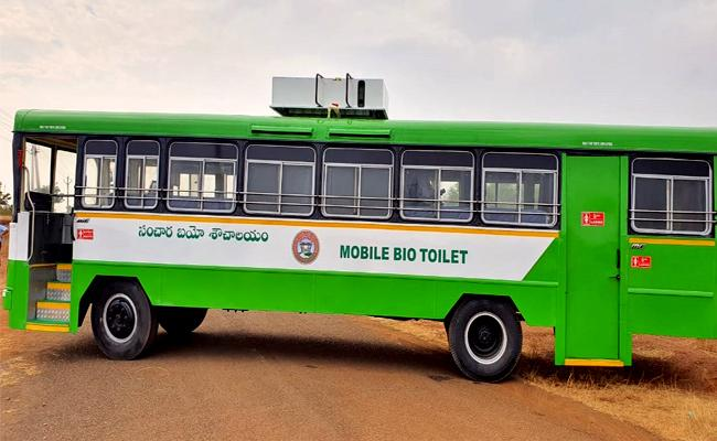 TSRTC to Introduce Mobile Bio Toilets In Hyderabad - Sakshi