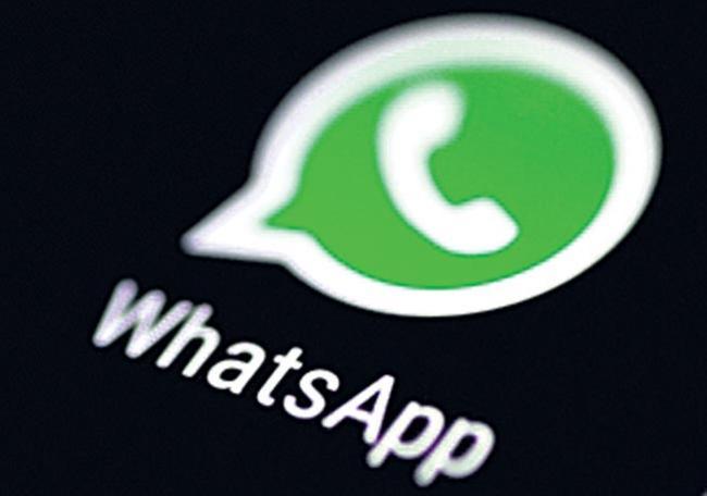 WhatsApp dark mode finally ready - Sakshi