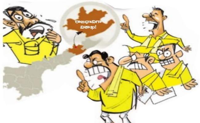 TDP Leaders Steps Against Leadership - Sakshi