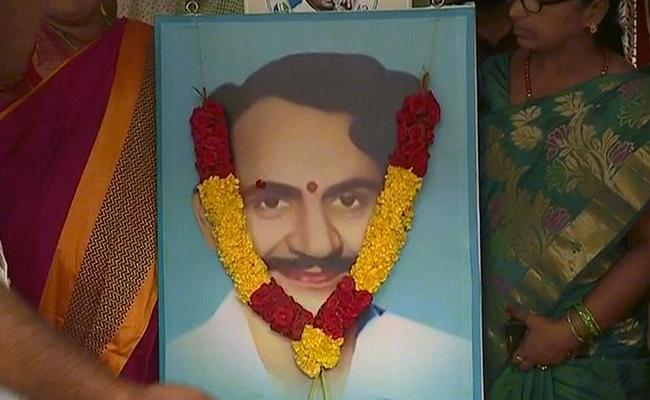 Vangaveeti Mohana Ranga Death Anniversary In Vijayawada - Sakshi